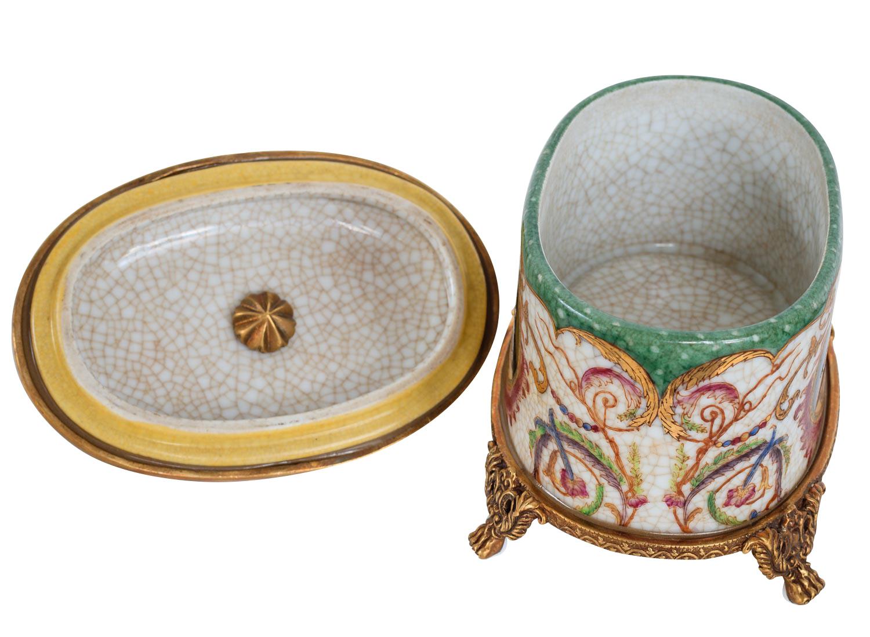 Dose Vogel Schatulle Porzellan Messing Antik-Stil 13cm